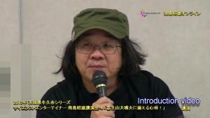 6月の新動画:オンライン限定「富士山大噴火に備える心得!」講演&質疑応答