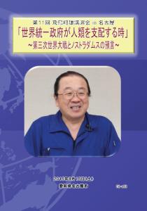 早期申込み特典の申込みは10月22日(木)で閉め切りました。